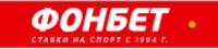 Fonbet - Забирай 10 000 рублей