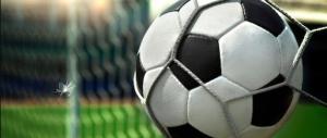Ставки на Футбол онлайн   Букмекерская контора «Олимп»