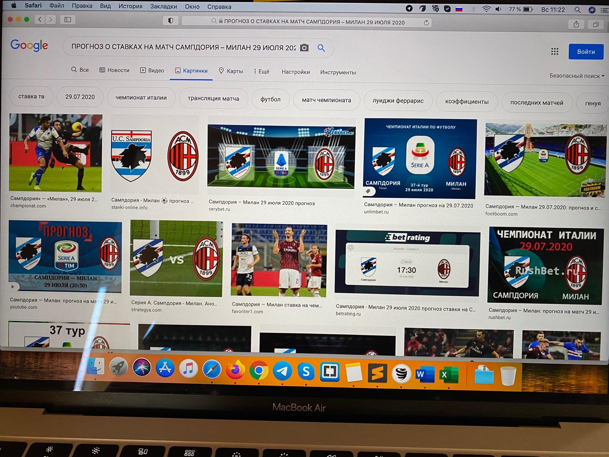 Прогноз о ставках на матч Сампдория – Милан