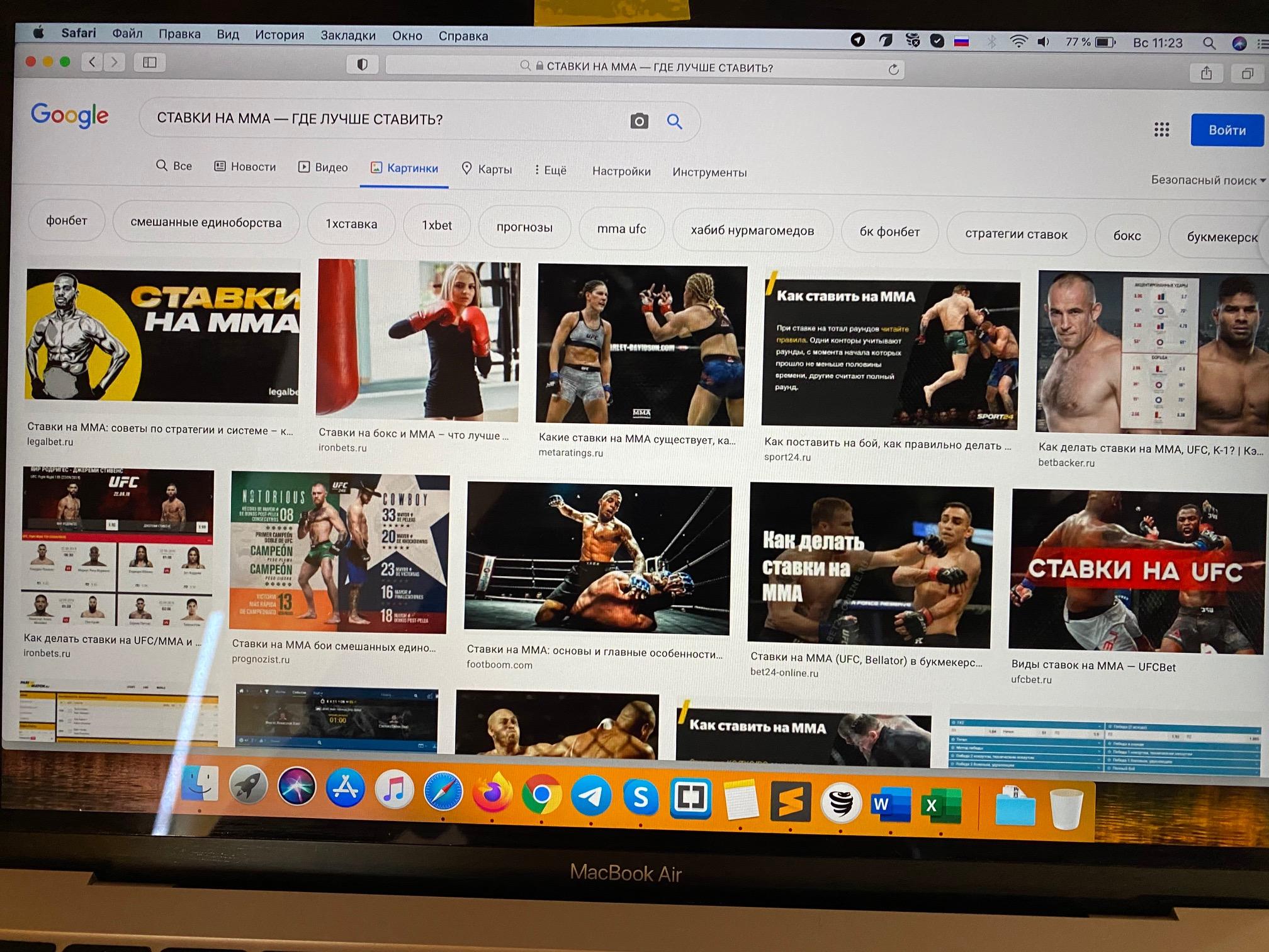 Ставки на MMA - где лучше ставить?