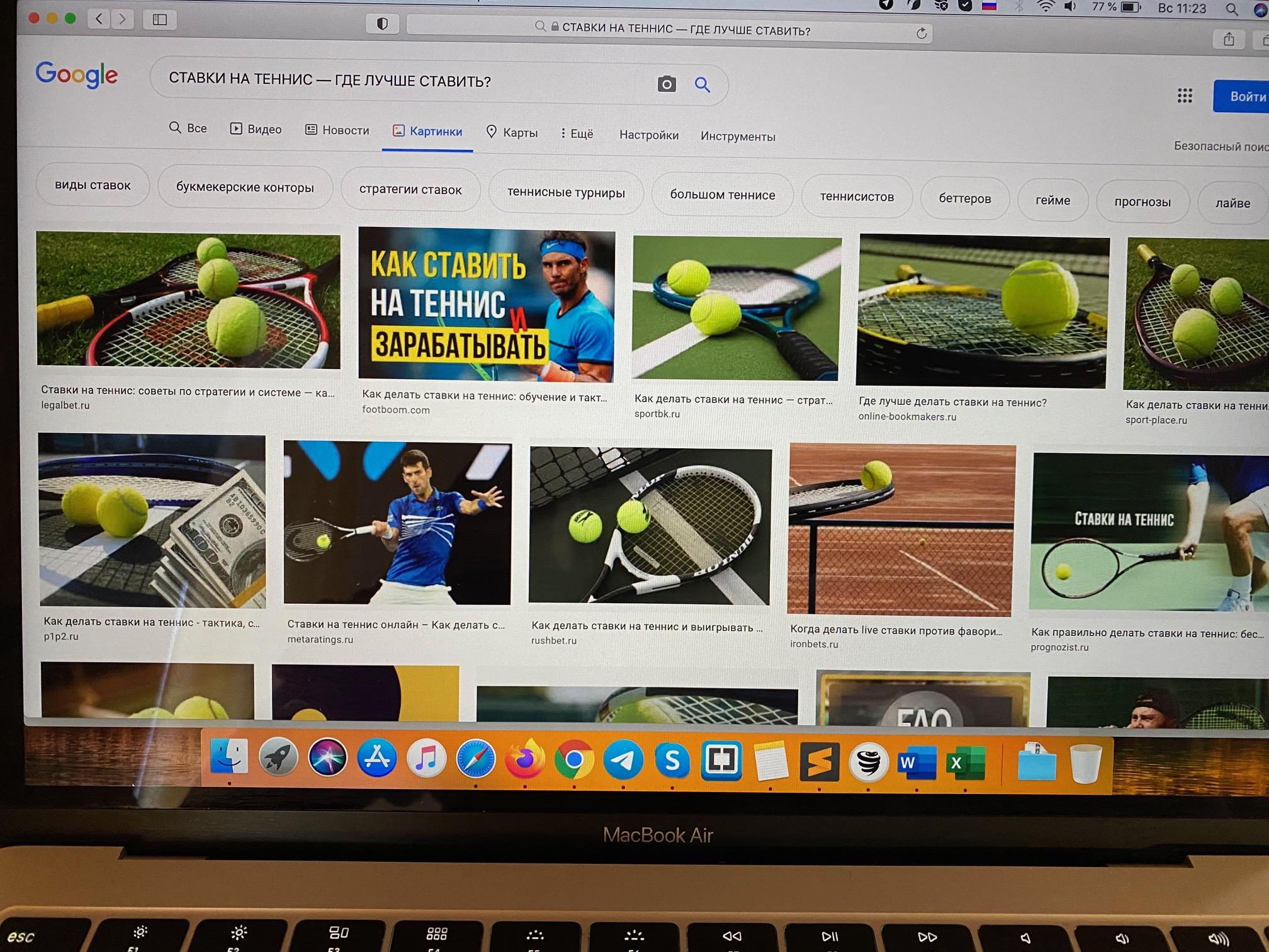 Ставки на теннис — где лучше ставить?