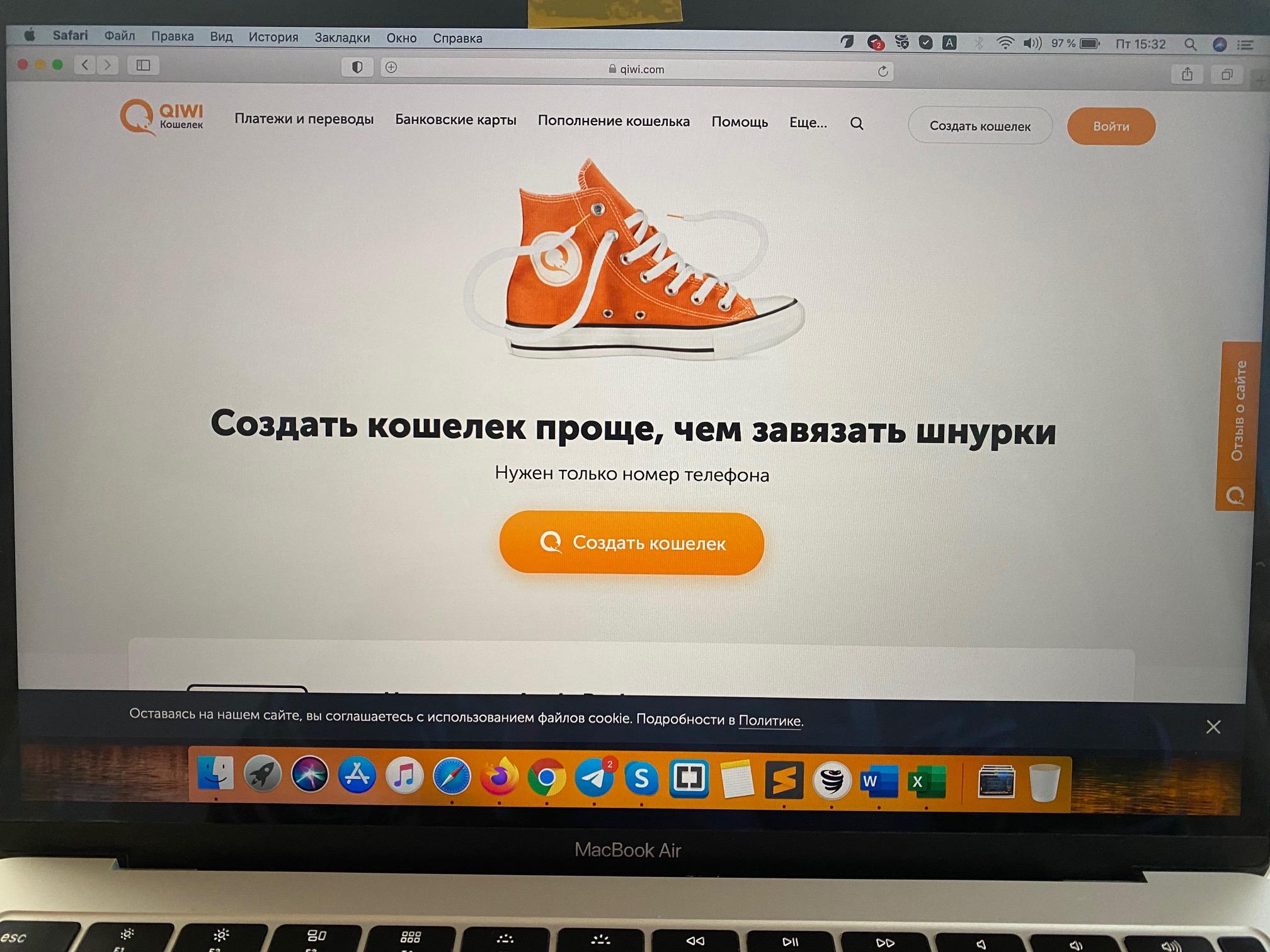 А это Qiwi-ЦУПИС на rutopbk.ru