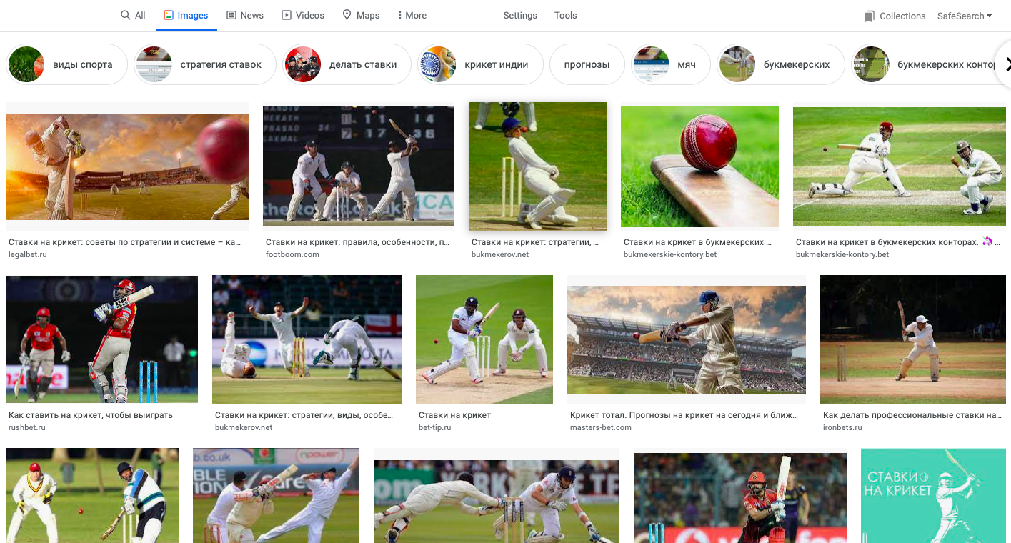 Ставки на крикет