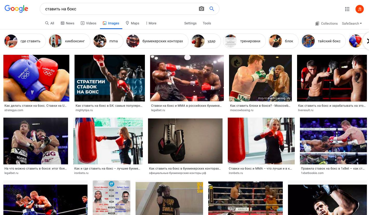 Ставки на бокс — что нужно знать, чтобы выигрывать